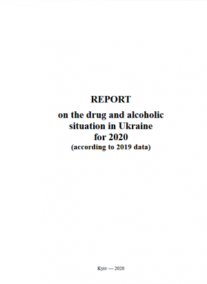 image report on the drug and alcoholic situation in Ukraine for 2020 cover